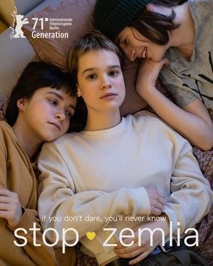 Фільм «Стоп-Земля» (2021)