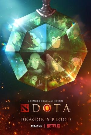 Серіал «Dota: Кров дракона» (2021 – ...)
