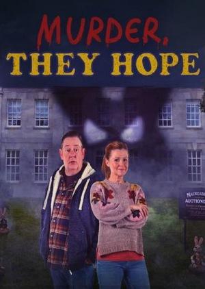 Серіал «Murder, They Hope» (2021)