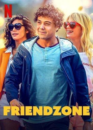 Фильм «Люблю тебя... как друга» (2021)