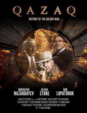 Сериал «Казах: История Золотого человека» (2021 – ...)