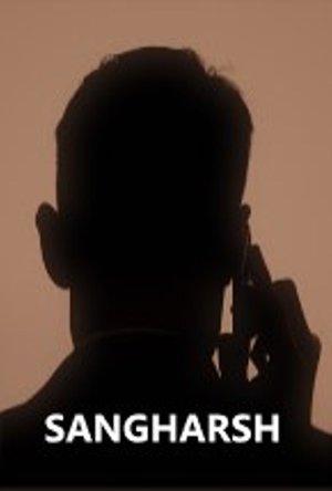 Фильм «Sangharsh» (1985)