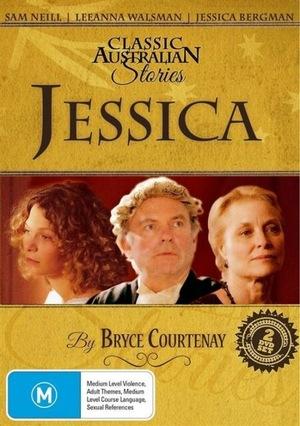 Фільм «Джессика» (2004)