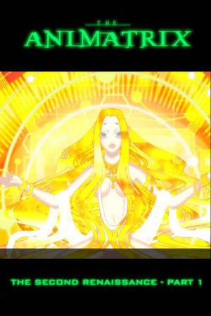 Мультфільм «Аниматрица: Второе возрождение – Часть 1» (2003)