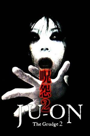 Фільм «Прокляття 2» (2003)