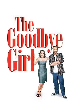 Фильм «Девушка для прощания» (2004)