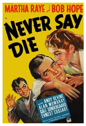 Фильм «Никогда не отчаивайся» (1939)