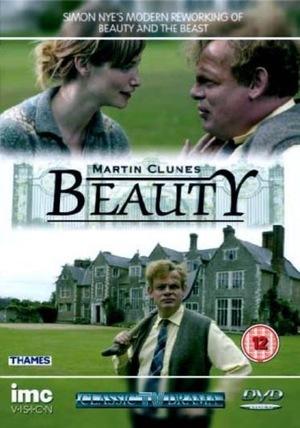 Фільм «Beauty» (2004)