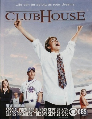 Серіал «Клубная раздевалка» (2004 – 2005)