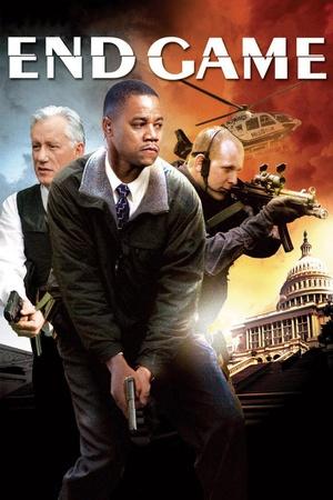 Фільм «Кінець гри» (2005)