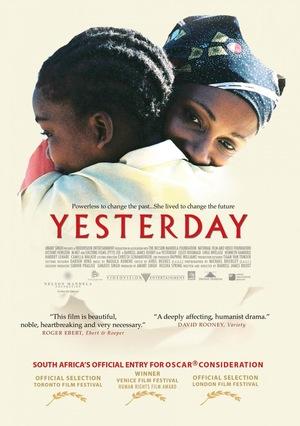 Фильм «Вчера» (2004)