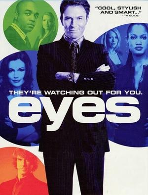 Сериал «Взгляды» (2005)