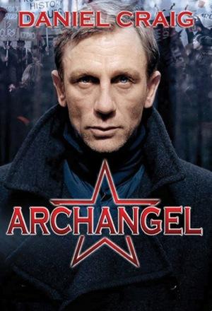 Фільм «Архангел» (2005)
