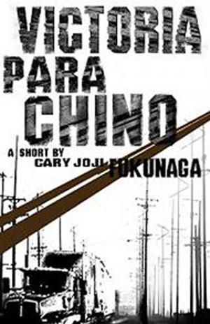 Фільм «Победа для китайцев» (2004)