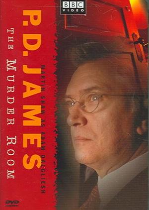 Серіал «Комната смерти» (2004 – 2005)