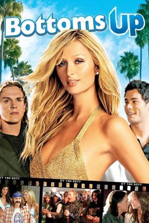 Фильм «Стильные штучки» (2006)