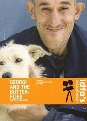 Фильм «Георгий и бабочки» (2004)