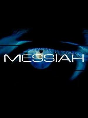 Фільм «Деррен Браун: Мессия» (2005)