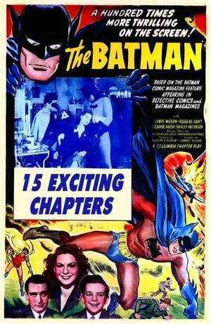 Серіал «Бэтмен» (1943)