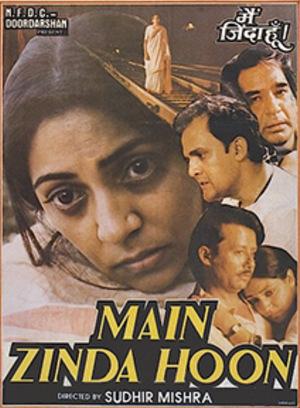 Фильм «Main Zinda Hoon» (1988)