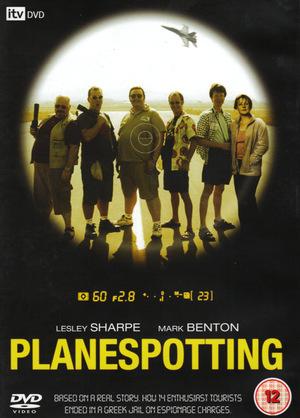 Фільм «Аэропорт» (2005)