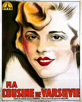 Фільм «Моя кузина из Варшавы» (1931)