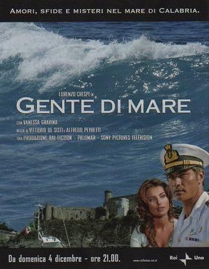 Серіал «Моряки» (2005 – 2007)