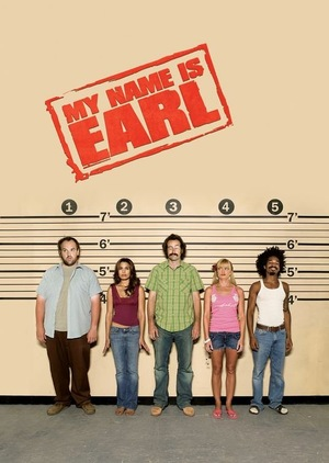 Серіал «Мене звуть Ерл» (2005 – 2009)