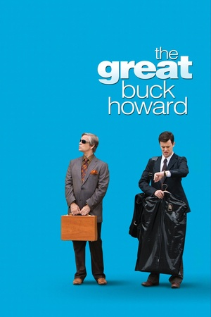 Фільм «Великий Бак Говард» (2008)