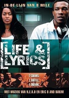 Фільм «Life and Lyrics» (2006)