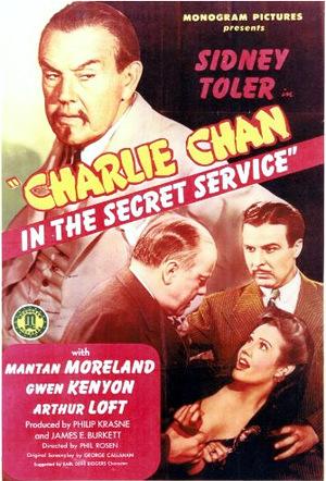 Фільм «Чарли Чан в секретной службе» (1944)