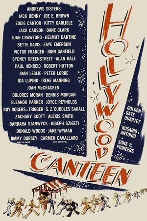 Фильм «Голливудская лавка для войск» (1944)