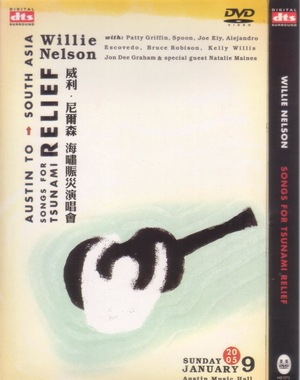 Фильм «Willie Nelson: Songs for Tsunami Relief - From Austin to South Asia» (2005)