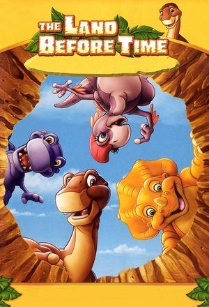 Сериал «Земля до начала времен» (2007 – 2008)