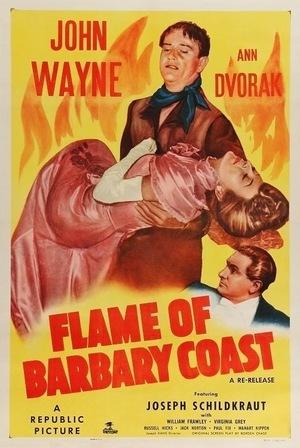 Фильм «Сердце побережья Бэрбери» (1945)