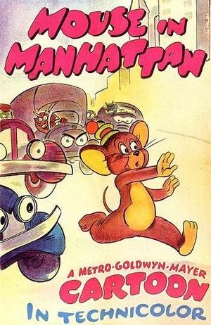 Мультфильм «Мышонок в Манхэттене» (1945)