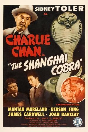 Фільм «Шанхайская кобра» (1945)
