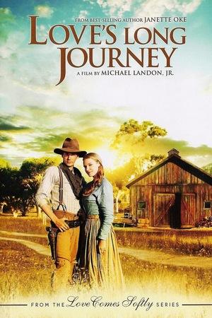 Фільм «Довгий шлях» (2005)