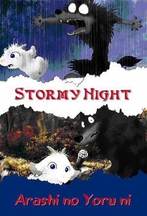 Аніме «Нічна бура» (2005)