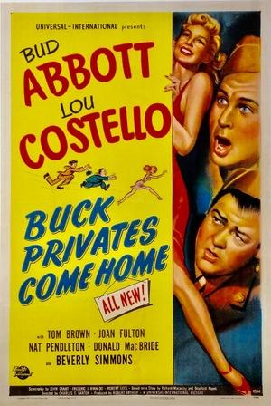 Фільм «Бак рядовые Приди домой» (1947)