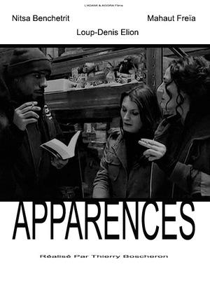 Фильм «Apparences» (2005)