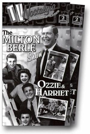 Сериал «Шоу Милтона Берла» (1948 – 1956)