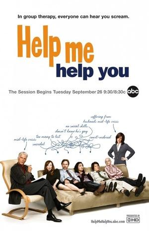 Серіал «Помоги мне, помоги себе» (2006 – 2007)