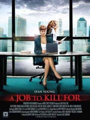 Фільм «Любой ценой» (2006)