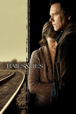 Фільм «Пути и путы» (2007)