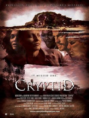 Фільм «Криптид» (2006)
