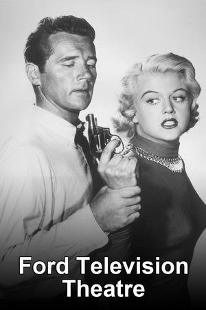 Сериал «Телевизионный театр Форда» (1952 – 1957)