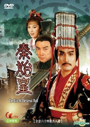 Серіал «Chun chi wong» (1986 – ...)