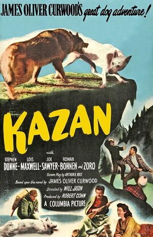 Фільм «Казань» (1949)