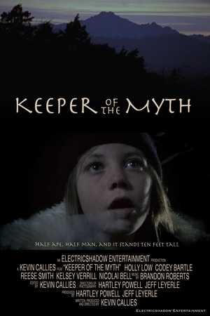 Фильм «Keeper of the Myth» (2006)